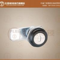 MS407-2电气柜叶片转舌信报箱锁,电力表箱门锁
