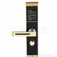 酒店感应锁 高品质滑盖酒店门锁 金色宾馆刷卡锁 锌合金感应锁